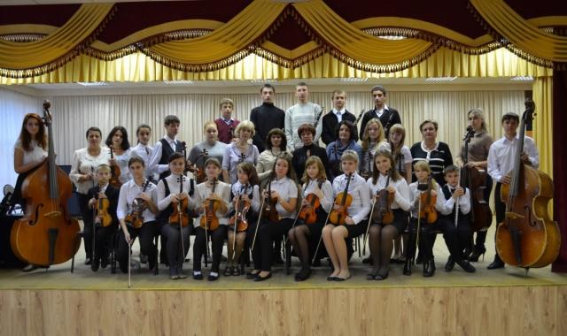 Детский симфонический оркестр им. С. Терских