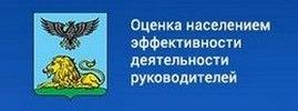 Оцените нашу школу!