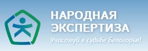 Проголосовать за нас на сайте narod-expert.ru